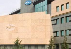 Pfizer Hellas